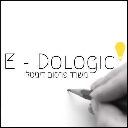 משרד פרסום דיגיטלי בחיפה - אידיאולוגיקה